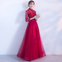 Bride toast clothing 2017 new girl Korean version of spring and autumn and winter wedding engagement door an evening gown dress long bi-fold wallets
