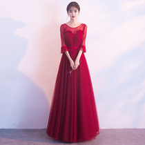 Bride toast 2017 new autumn winter wedding engagement back fashion self-cultivation party evening dress long Women