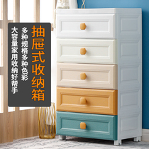 Collection cabinet storage box chest drawer-style childrens packing box thickened oversized storage cabinet plastic home