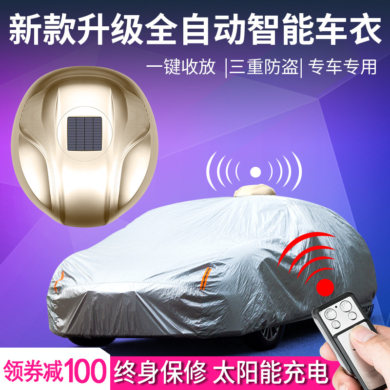 [The goods stop production and no stock]Automatic Sunscreen, Rain Protection, Heat Insulation, Automatic Intelligent Remote Control for Automotive Sunshade Thickening General Bus Cover