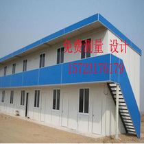 Mobile Room installation simple room disassembly frozen library container activity room purification room baking room activity board Color Steel factory room