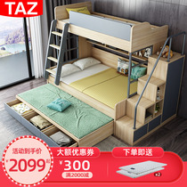 High and low bed adult bunk bed bunk bed multi-functional child bed modern minimalist childrens bed small apartment with wardrobe