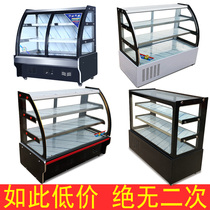 Cold dish display cabinet Refrigerated fresh cabinet Commercial small a la carte cabinet Skewer roast duck neck cooked food braised vegetable display cabinet