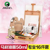 Marley 50ml Oil Paint Set Professional Edition 24 Color Oil Painting Sketch Kit Set Beginners Entry Material Box Delivery Frame