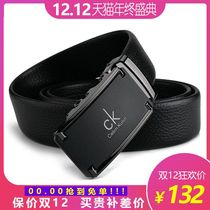 CK Genuine Belt male leather automatic buckle Korean version of Youth business head cowhide hundred simple mens belt tide people