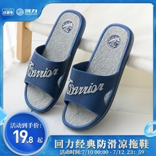 Men's slippers men's summer indoor bathroom bath antiskid home use cool slippers female lovers wear thick bottom tide