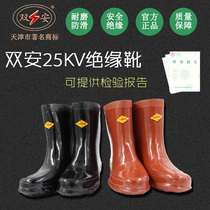 Tianjin double safety brand electrician 25kv High Voltage insulated boots 10KV operation High cylinder labor protection insulated shoe rain boots rubber boots