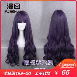 Rize Kamishiro Cosplay Tokyo Ghoul - Costumes, Wigs, Shoes