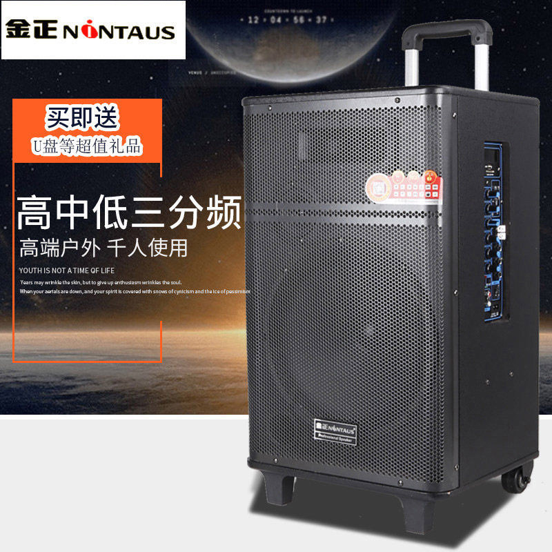 Kim Jung N12-1 high power 12 inch lever square dance speaker outdoor portable Bluetooth battery speaker