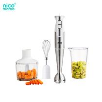nicomama hand-held blender stick
