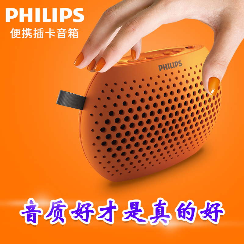 Philips/Philips SBM100 Mini Radio for the Elderly and Children Music Player Portable Plug-in Card for Sound Box Small Sound Walkman International Brand Durable