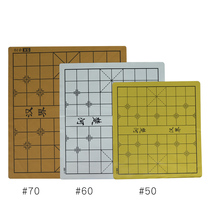Chinese chess go two in Oneness double-sided chessboard portable folding large leather cloth chessboard child student Adult
