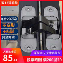 Eurica three-dimensional adjustable stealth door hinge hidden wooden door dark door cross hinge 180 degree stealth hinge