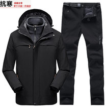 Assault pants set male three in one winter plus velvet thickened middle-aged old man warm coat outdoor mountaineering clothes