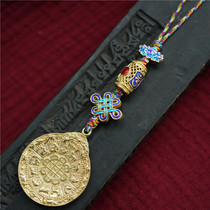 Tibetan Style enamel color craft pure brass does not fade Jiugong gossip card waist brand hanging pendant