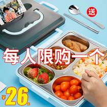 304 stainless steel insulation lunch box childrens primary school childrens office workers portable separation-type sub-box as a plate lunch box