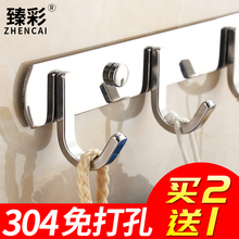 Hook wall hanging hanger strong adhesive kitchen stainless steel clothes free punching towel bathroom wall hook