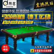 Standard billiard table, standard adult home, American Black 8 billiards, table tennis table, two in one high-end billiard table