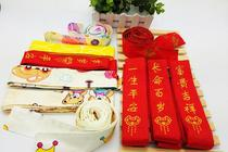 Cotton diaper bag newborn baby rope rope jump Belt red belt surprise baby fixed strap