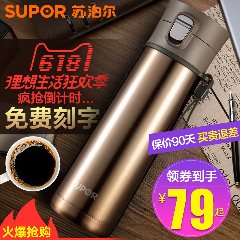 Supol Thermal Cup Large Capacity Portable Female Student Korean Fresh Literature 304 Stainless Steel Customized Water Cup