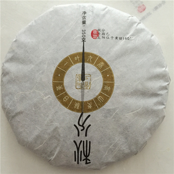 One Leaf Jiuding Time Series 2015 Autumn Fen Mei Mei Fu Ding White Tea Alpine Tea Cake Tea