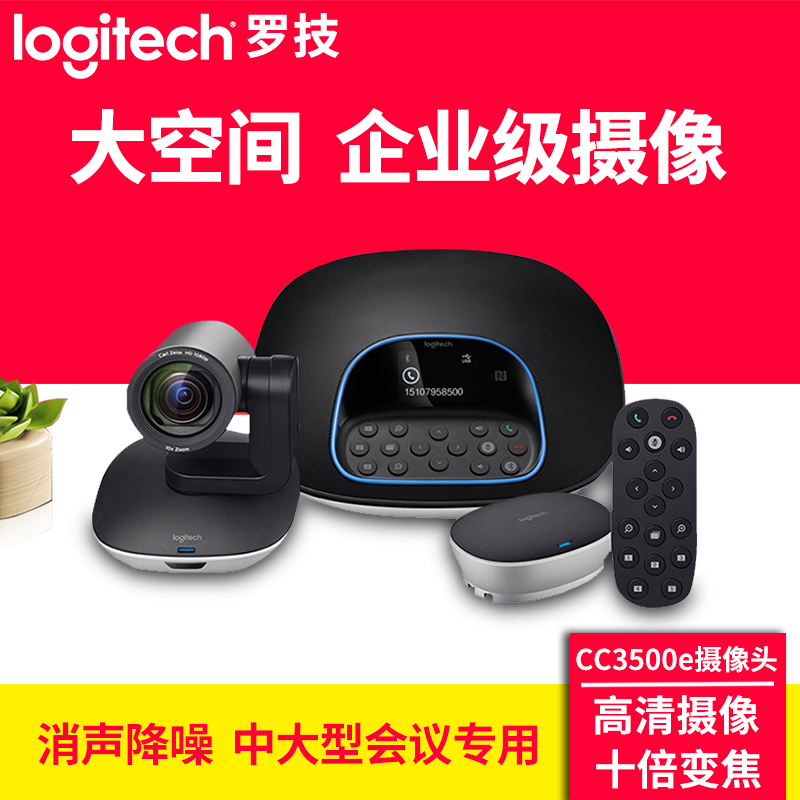 Logitech CC3500e GROUP Webcam Corporate Video Conference Room System Camera HD Wide Angle