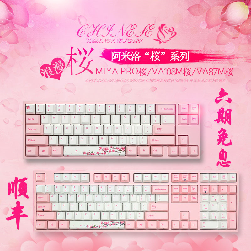 cheap Purchase china agnet Chocolate computer keyboard