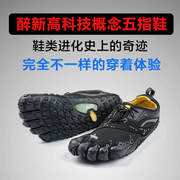 New high-tech male shoes! Miracle in the history of evolution! Keep your feet healthy and strong!