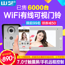 Mountain Art visual to doorbell home mobile app remote unlock wireless WiFi doorbell video visual intercom