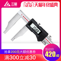 Three-volume large number of electronic digital vernier caliper 0-500-600-1000mm1.5 m 2 stainless steel extended Claw