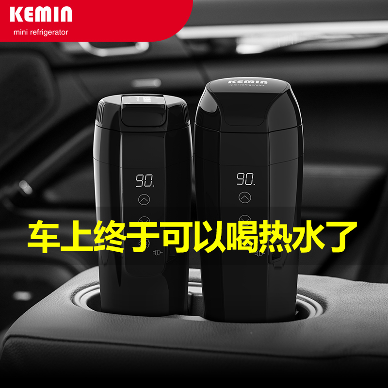 Comin G350 car electric cup car heating cup water bottle 12V boiling water heater 220V