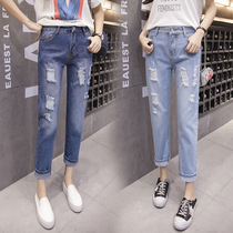 Korean version of the broken hole high waist straight tube hundred students fashion jeans
