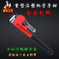 Industrial Grade heavy PIPE CLAMP PIPE clamp 8 inch 10 inch 12 inch 14 inch 18 inch 24 inch 36 inch 48 inch