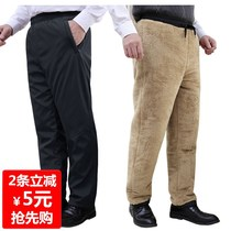 Middle-aged and elderly cotton pants men in winter wear plus velvet plus thick loose northeast lamb cashmere pants dad grandpa warm