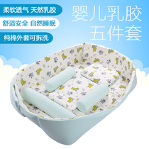 Natural latex baby Bed wai Washable baby bedding kits full cotton Baby Baby Bed wai five-piece set