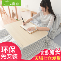 Race whale laptop Desk to do bed College Dorm multifunctional foldable writing small table