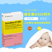German baby calcium vitamin d500 children calcium tablets infants calcium supplement natural milk calcium 90 Capsules 2 Box