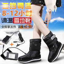 Charging can walk electric heating shoes warm shoes heating shoes men and women hot heating shoes waterproof outdoor warm snow boots