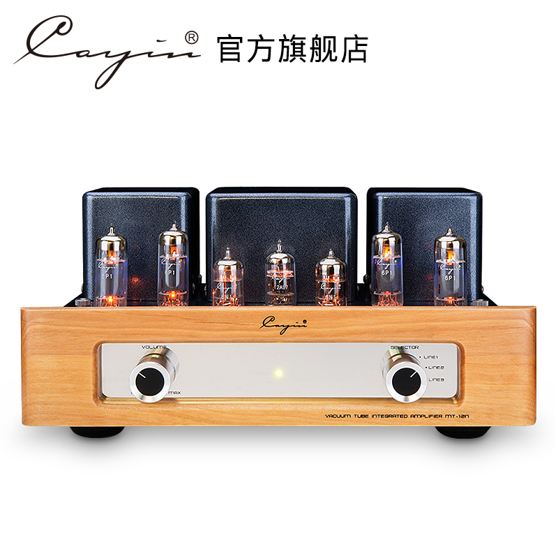 CAIN MT-12N KEYINSPACK COMBINED VACUUM TUBE BILE MACHINE POWER AMPLIFIER AB TYPE PUSH HIFI ELECTRON TUBE