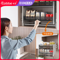 Cabe kitchen cabinet up and down basket 304 stainless steel cabinet retractable condiment basket take down basket