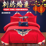 Four piece red embroidered wedding wedding bedding wedding Liubashi piece wedding bed cotton embroidered bedding