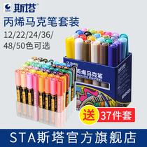 STA Acrylic marker pen 12 24 28 36 48 Color album DIY special acrylic pigment marker pen 1000 1100M color pen set Hand-painted full set 50