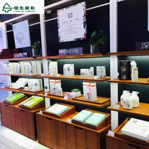 Leading showcase cosmetics display cabinet three grass two wood display cabinets skin care products cabinet mask cabinet three grass two wood shelves