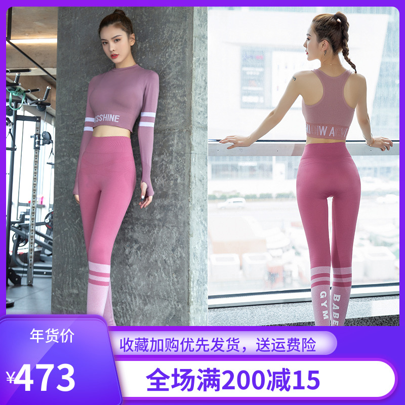 Good-looking yoga clothes fashion net red sexy dew umbilical cord show thin temperament tight sports fitness suit female professional high-end