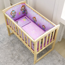 Baby Bed cotton five-piece removable strip with cotton core cartoon pattern baby bed surround support for one generation