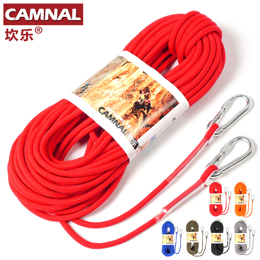 [The goods stop production and no stock]Kan Le climbing rope outdoor lifeline climbing rope safety rope emergency rope clothesline survival equipment supplies