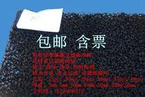 Хлопок волокна губки СОТа брызг комнаты краски фильтр активированного угля хлопок в дополнение к запаху формальдегида грубая сетка хлопка углерода апертуры