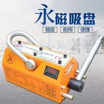 永磁起重器钕铁硼磁力吊1235吨吊装强磁吸盘工业吸铁石100200公斤
