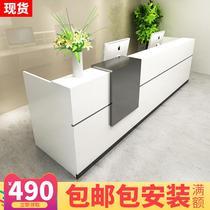 Guangzhou front desk Desk Simple modern company Cashier Consultation Welcome Counter Service Desk Bar