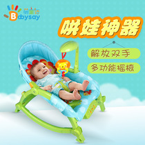 Baby Rocking Rocking Chair neonatal care Cradle Bed soothing recliner children baby coax sleeping with baby  sc 1 st  YoYCart & Rocking Chair from the best taobao agent yoycart.com islam-shia.org